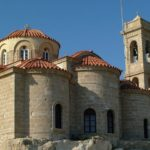 October 8-20, 2017: Faith, History, and Culture of Cyprus